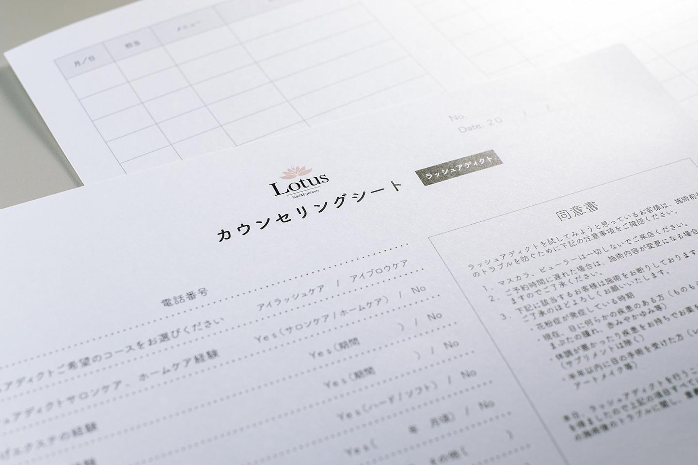 lotus-dtp-04.jpg
