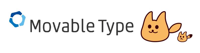 Movable Type、MT、ムーバブルタイプ制作会社