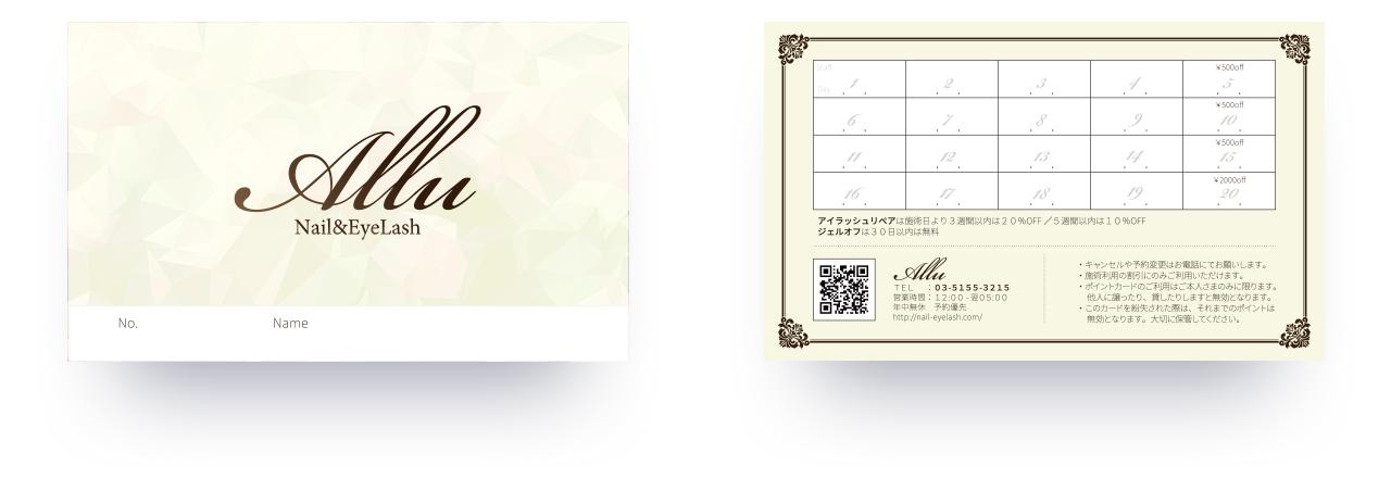 allu-card-02.png