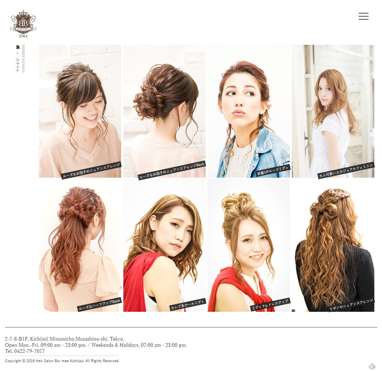 STYLE | Bor mee ? 吉祥寺ヘアサロン「ブーミー」.png