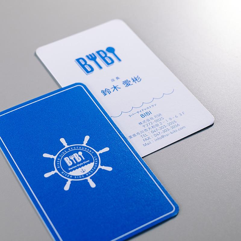 市川マリーナレストラン「BIBI 」ロゴ・名刺・クリエイティブ制作