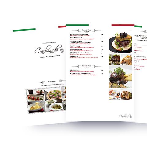 イタリアン「Carbonado」レストランメニュー制作