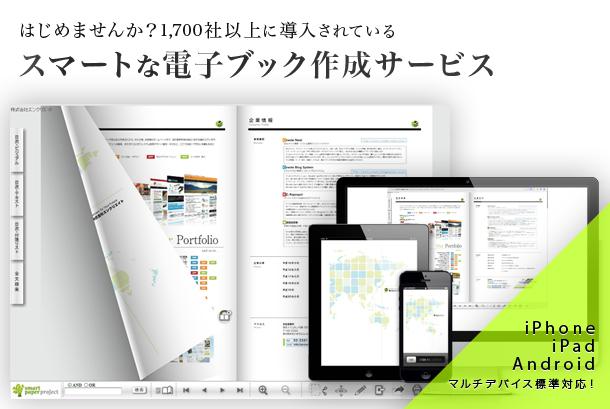 ebook01.jpg