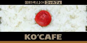 kocafe-300x150.png