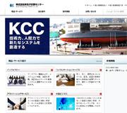 株式会社呉電子計算センター