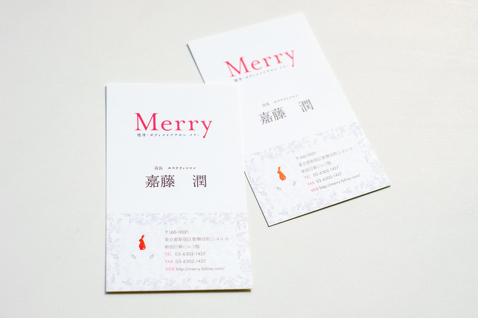 merry-dtp-01.jpg