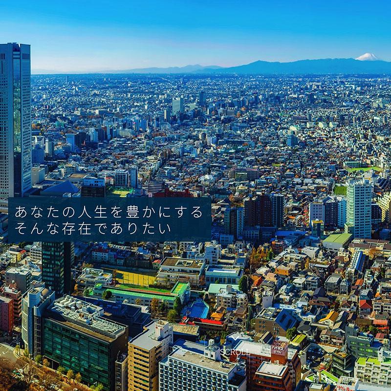 日本フェアトレード(株)様のウェブサイトを新規制作しました