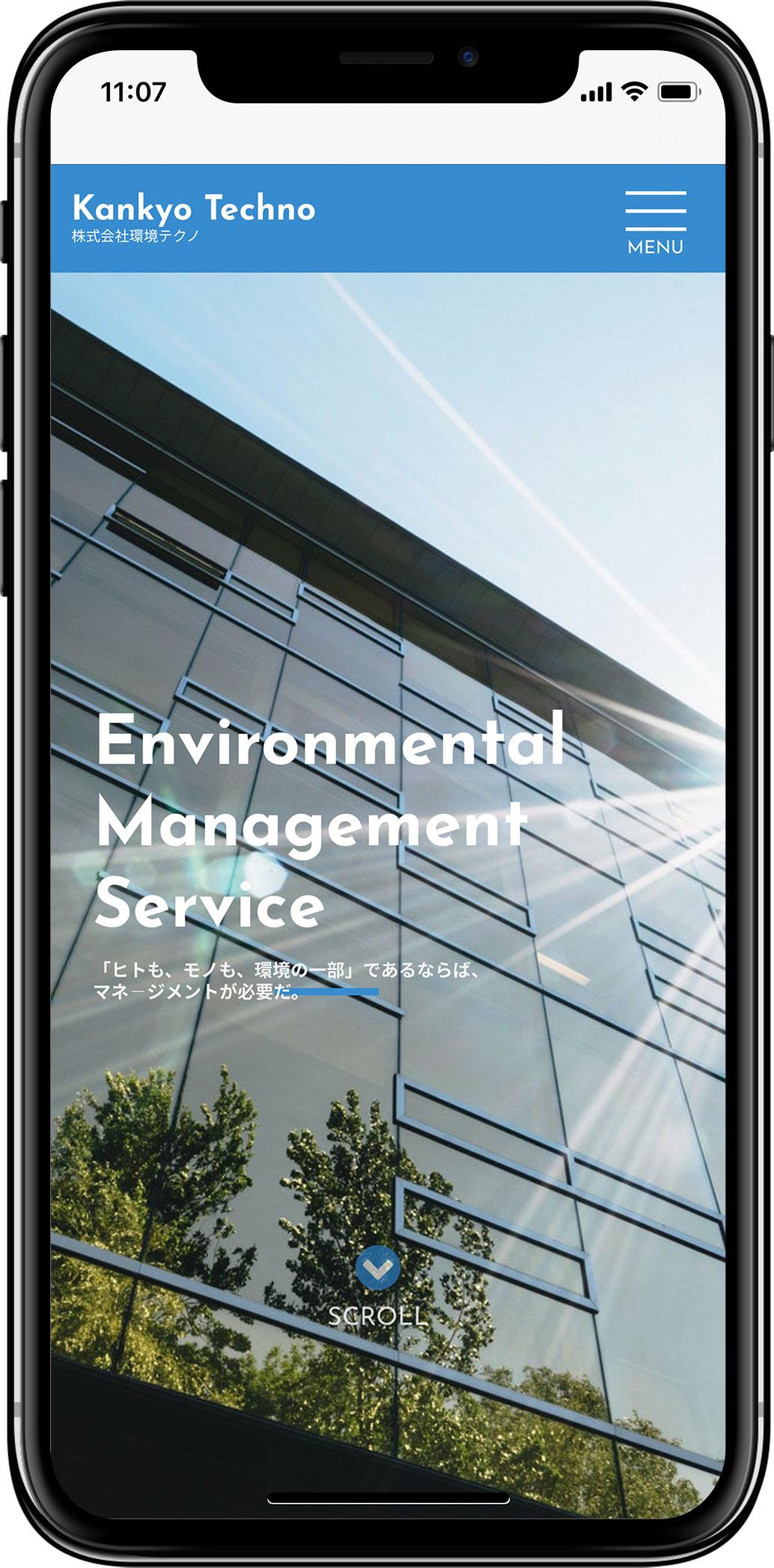 株式会社環境テクノ様のコーポレートサイトを新規制作しましたスマートフォンの見た目