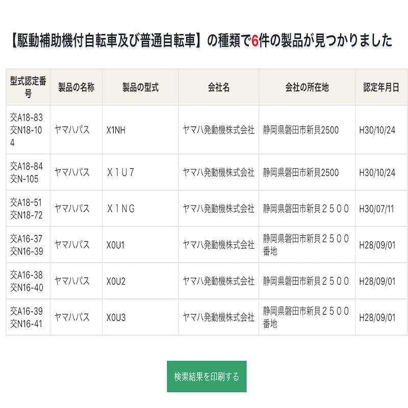 portfolio-katashiki2.png