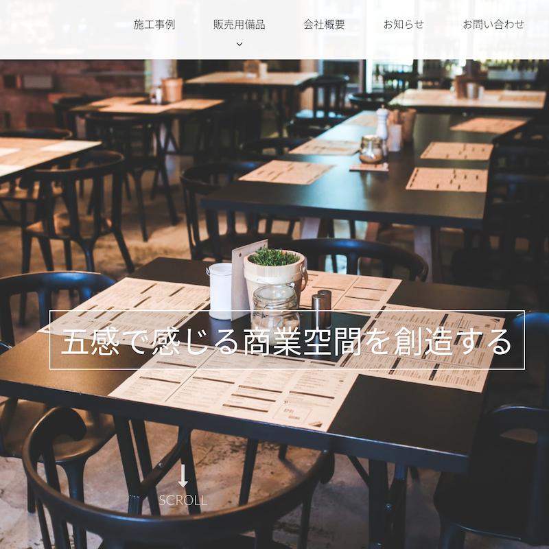 株式会社ケイ・プロダクション様のホームページを新規作成しました。