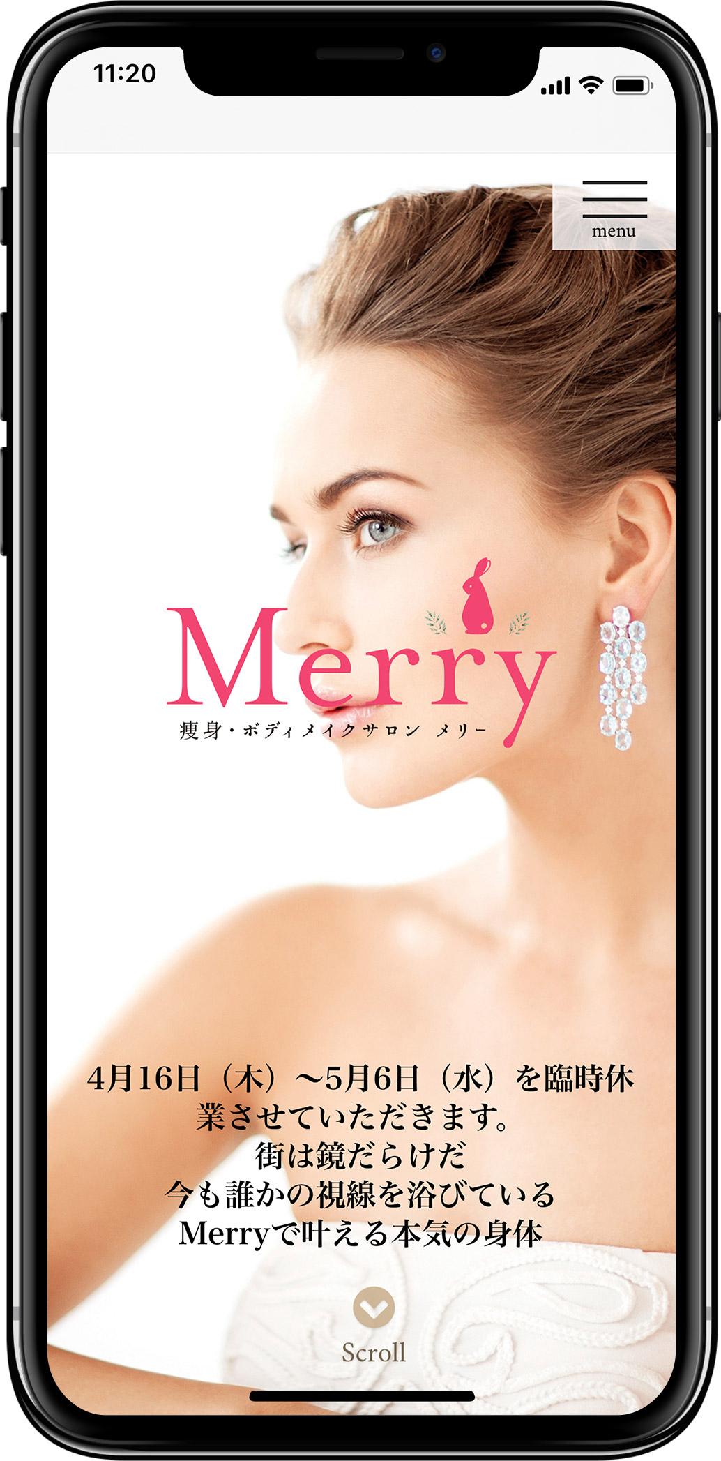 エステサロン「メリー」のクリエイティブデザインならびにWordPressでウェブサイトを作成しましたスマートフォンの見た目