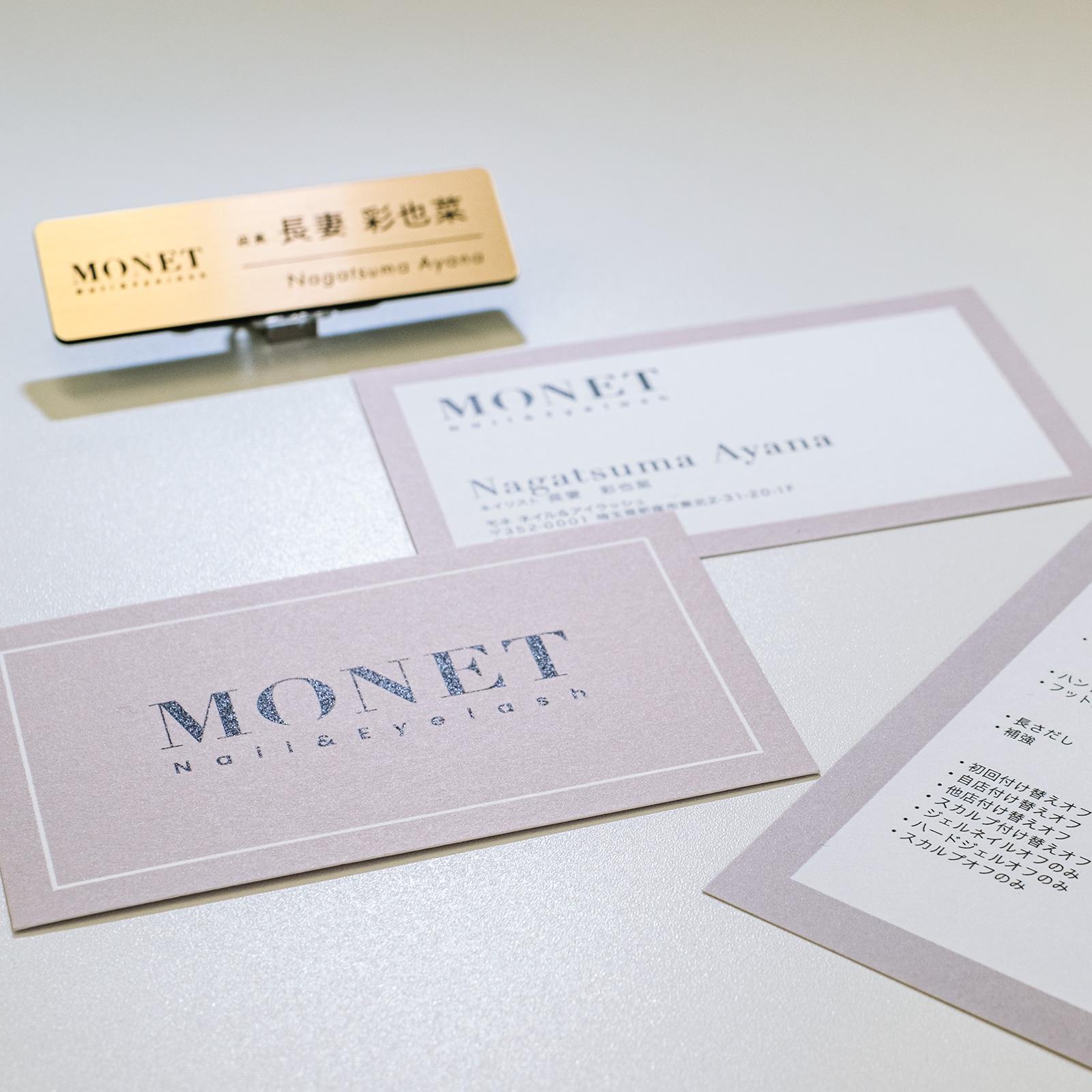 志木ネイル&アイラッシュ「MONET」カード・名札制作