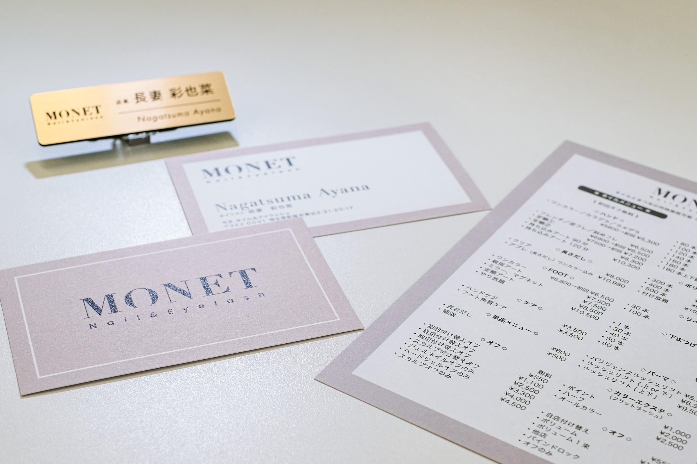 サロン カード・名札(ネームプレート)制作