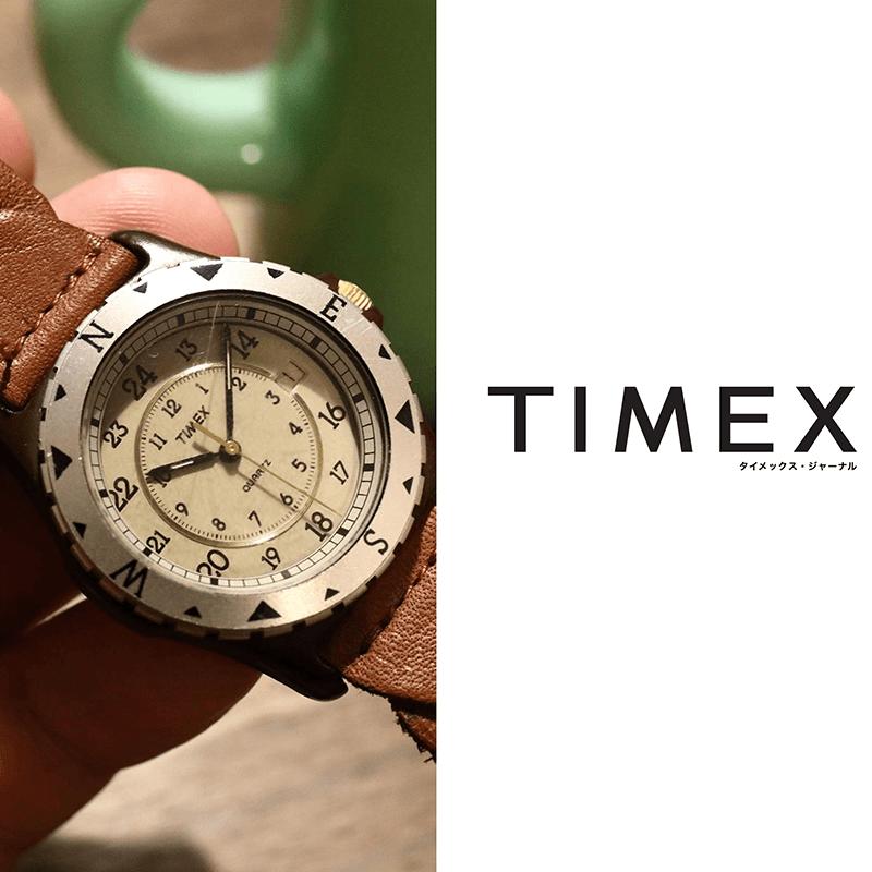 TIMEX JOURNAL(タイメックスジャーナル)のウェブサイトを新規制作しました