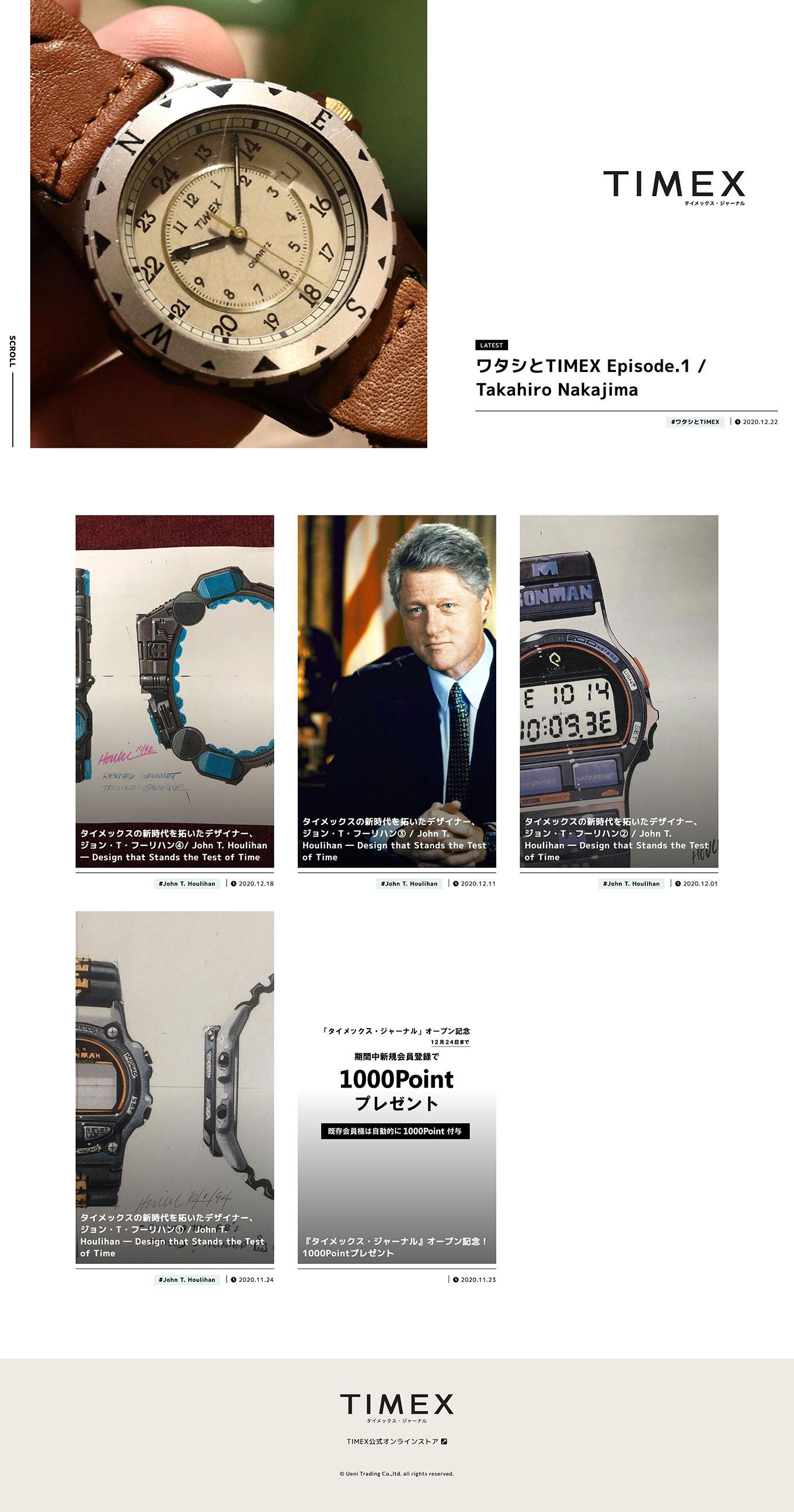 TIMEX JOURNAL(タイメックスジャーナル)のウェブサイトを新規制作しましたスマートフォンの見た目