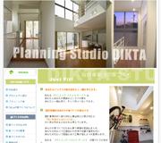 ディクタ建築事務所様ウェブサイトをMovable Type化しました。