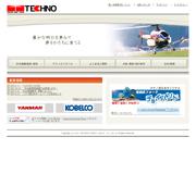 株式会社テクノ西日本様