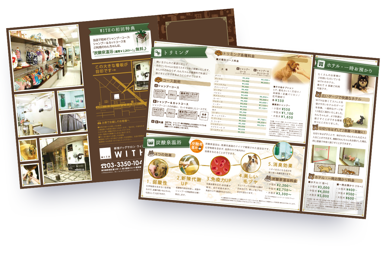 with-leaflet-01.png